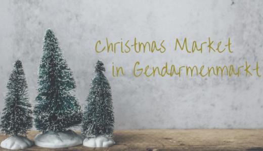 ジャンダルメンマルクトで洗練されたクリスマスマーケットを楽しもう