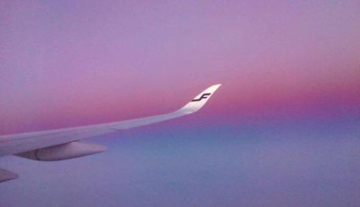 ヘルシンキ国際空港で短時間の乗り継ぎ!日本からシェンゲンに入る場合
