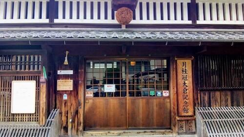 京都伏見の酒蔵見学:月桂冠大倉記念館で美味しいお酒ゲット♪