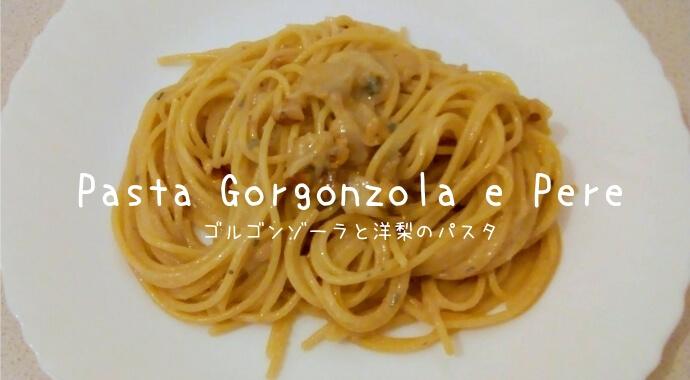 Pasta Gorgonzola e Pere